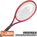 [マリン・チリッチ推薦]ヘッド(HEAD) 2020 グラフィン360+ プレステージ エス S(295g) 海外正規品 硬式テニスラケット 234440(20y1m)[NC][次回使えるクーポンプレゼント]