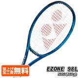 ヨネックス(YONEX) 2020 イーゾーン98L Eゾーン98L (285g) EZONE 海外正規品 硬式テニスラケット 06EZ98LYX-566ディープブルー(20y2m)[AC][次回使えるクーポンプレゼント]