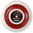 ヨネックス ポリツアー ファイア 200Mロール(1.20mm/1.25mm/1.30mm) 硬式テニスガット ポリエステルガット(YONEX POLY TOUR FIRE 200M Reel)【2015年12月登録】