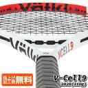 フォルクル(Volkl) 2020 V-Cell9 Vセル9 (310g) 海外正規品 硬式テニスラケット V10909-ホワイト(20y8m)...