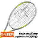 【中古】プリンス イーエックスオースリー ブルー 110 2011年モデルPRINCE EXO3 BLUE 110 2011(G2)【中古 テニスラケット】
