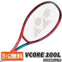 ラケット10%OFFクーポン対象商品】ヨネックス(YONEX) 2021 VCORE 100L ブイコア100エル (280g) 海外正規品 硬式テニスラケット 06VC100L-587 タンゴレッド
