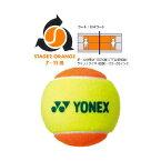 【バラ売り1球 オレンジボール】ヨネックス マッスルパワーボール30 TMP30 (YONEX Muscle Power 30) ジュニアテニスボール【2016年5月登録】