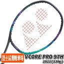 「スタン・ワウリンカ」ヨネックス(YONEX) 2021 Vコアプロ97H VCORE PRO97H (330g) 海外正規品 硬式テニスラケット 03VP97HYX-137 グリーン×パープル(21