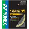 【ノンパッケージ 10Mカット品】ヨネックス ナノジー95 NBG95 (0.69mm)Yonex バドミントンガット