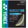【ノンパッケージ 10Mカット品】ヨネックス ナノジー98 NBG98 (0.66mm)Yonex バドミントンガット
