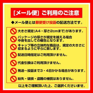 【ワンランクアップしたい前衛向き!!】ゴーセン(GOSEN) ウミシマ SDコントロール124 SS721【2017年10月登録 ソフトテニスガット】