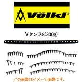 【グロメット】フォルクル(VOLKL) 2016Vセンス8(300g) V56802 カラー・ブラック