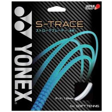 ヨネックス(YONEX) S-トレース SGST 軟式【2017年5月登録ソフトテニスガット】