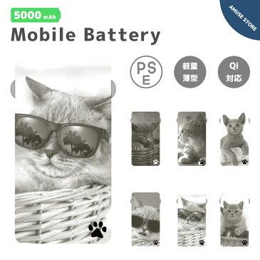 モバイルバッテリー 4000mAh 防災 対策 大容量 薄型 軽量 iPhone12 mini Pro iPhone11 iPhone8 iPhone SE2 SE XS XR Xperia 5 10 1 II Galaxy A41 S20 AQUOS sense3 OPPO Reno3 A 対応 猫 ネコ ねこ Cat キャット モノクロ Today Was A DifficulT Day