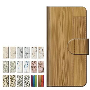iPhone8 ケース 手帳型 おしゃれ iPhone X ケース iPhone7ケース ウッド 木 イラスト デザイン 柄 ウッドデッキ 模様 自然 Wood カラー カラフル 流行 トレンド オシャレ デザイン カワイイ カッコイイ 女子 レディース メンズ ファッション