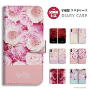 iPhoneXRXSXSMaxケースiPhone8ケーススマホケース手帳型全機種対応おしゃれRICHGARDEN花柄COLLECTIONかわいいデザインROSE薔薇XperiaXZ3XZ1GalaxyS9S8feelAQUOSsenseR2HUAWEIP20P10カバー