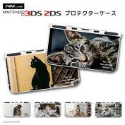 メール便送料無料3DSカバーケース3DSLLNEW3DSLL【猫CAT動物癒やし顔FACEアニマルANIMALブラック散歩お昼寝】オシャレかわいいデザイン大人子供おもちゃシンプルゲームGame