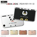 new3DS LL カバー ケース new 3DSLL new 2DS LL 3DS LL カバー Nintendo かわいい おしゃれ 大人 子供 キッズ おもちゃ ゲーム 動物 Zoo ペンギン パンダ うさぎ 羊 熊 豚 イラスト 女の子 おしゃれ かわいい ユニセックス 1