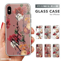 859fd9a7a0 ガラスケース iPhone XR XS iPhone8 ケース iPhoneケース TPUケース スマホケース ガラス 9H 強化ガラス