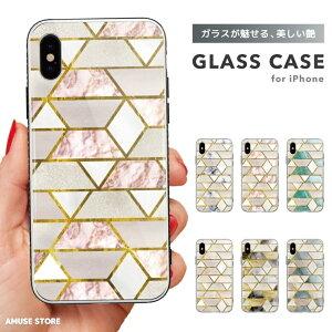 ガラスケース iPhone12 mini Pro ケース iPhone11 iPhone8 iPhone SE2 SE 第2世代 XS XR ケース TPUケース スマホケース ガラス 9H 強化ガラス 背面保護 背面ガラス 耐衝撃 おしゃれ 大理石 天然石風 マーブルストーン モロッカンタイル モロッコ 柄 かわいい