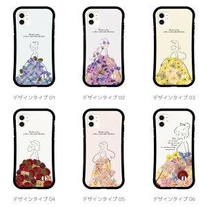 グリップケース スマホケース iPhone12 mini Pro ケース iPhone11 iPhone8 iPhone SE2 SE 第2世代 XS XR ケース iPhoneケース TPUケース スマホ ケース 側面 背面 保護 耐衝撃 おしゃれ 韓国 トレンド 押し花 花柄 フラワー プリンセス 女子 シンプル かわいい