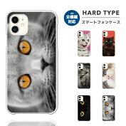 iPhone8ケース全機種対応送料無料猫CAT動物癒やし顔FACEアニマルANIMALブラックdesignオシャレかわいいデザインカラーXperiaZ5Z4Z3SO-01HXPerformanceGalaxyS7edgeS6SC-02HSC-05GAQUOSARROWS