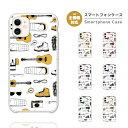スマホケース 全機種対応 ハードケース iPhone12 mini Pro iPhone11 iPhone8 iPhone SE2 SE XS……
