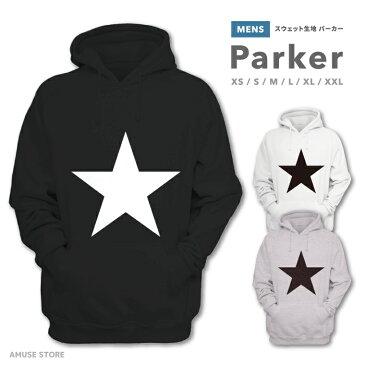 アパレル 服 紳士 婦人 HOODIE 長袖 ロンT パーカー S M L XL メンズ レディース ファッション デザイン STAR 星 シンプル 星柄 大人気 デザイン 黒 GOOD DESIGN ファッション おしゃれ ブラック ホワイト