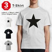 アパレル Tシャツ レディース ファッション デザイン シンプル オシャレ ブラック ホワイト