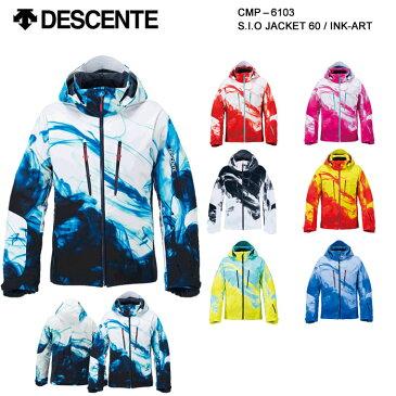 スキーウェア ジャケット/DESCENTE デサント S.I.O JACKET 60 / INK-ART CMP-6103(16/17)