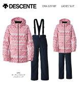 スキーウェア レディース上下セット/DESCENTE デサント DRA-5291WF(15/16)