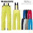 スキーウェア ラクシングパンツ/大きいサイズ/DESCENTE デサント LAXING PANTS 40 DRA-6541(2016/2017)