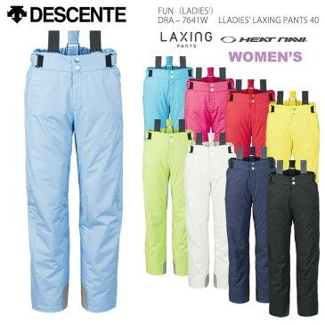 DESCENTE デサント レディーススキーウェア ラクシングパンツ/大きいサイズ DRA-7641W(2018)