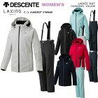 DESCENTEデサントレディーススキーウェア上下セットDWWOJH81(2020)19-20
