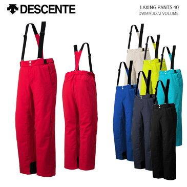 DESCENTE/デサント スキーウェア ラクシングパンツ/大きいサイズ/DWMMJD72(2019)