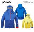 スキーウェア ジャケット/PHENIX フェニックス Japan Team Shell Jacket PF772ST01(17/18)