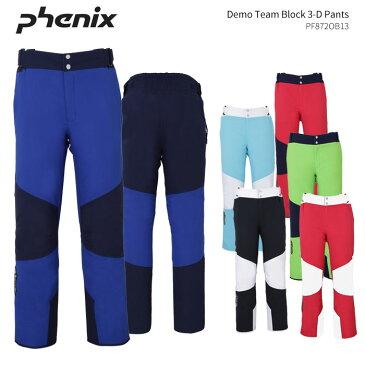 PHENIX/フェニックス スキーウェア パンツ/PF872OB13(2019)