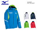 2015/2016 MIZUNO スキーウェア ミズノN-XT ジャケット Z2JE5W01