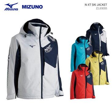 MIZUNO/ミズノ スキーウェア ジャケット/Z2JE8355(2019)