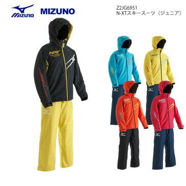 スキーウェア ジュニア上下セット/MIZUNO ミズノ N-XT Jr.SUITS Z2JG6951(16/17)