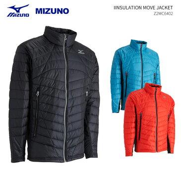 MIZUNO/ミズノ スキーウェア ミドルジャケット/Z2MC6402