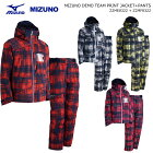 MIZUNO/ミズノデモチームスキーウェア上下セット/Z2ME8322+Z2MF8322(2019)18-19