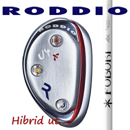 RODDIO ロッディオ ハイブリッドUT/フブキハイブリッド h400・h350