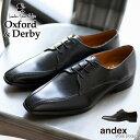 本革 外羽根 スワール マッケイ製法 シャープ ビジネスシューズ 紳士靴 仕事靴 本 革靴 メンズ ビジネス靴 柔らかい 軽量 軽い 紐 フォーマル 黒 大人カジュアル シューズ London Shoe Make Oxford and Derby