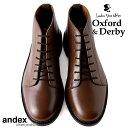 アウトレット 訳あり 本革 モンキーブーツ by スコッチグレインレザー ブーツ グッドイヤーウェルト製法 紐 ひも カジュアルシューズ 紳士靴 革靴 メンズ シューズ 外羽根 カジュアル 黒 大人 London Shoe Make Oxford and Derby