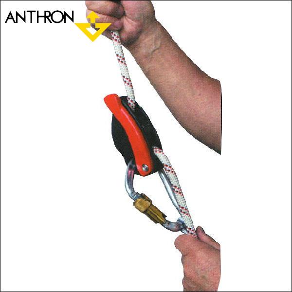 SKYLOTEC(スカイロテック) ANTHRON アンスロン  ローリー セルフブレーキデッセンダーデバイス【SK0002】