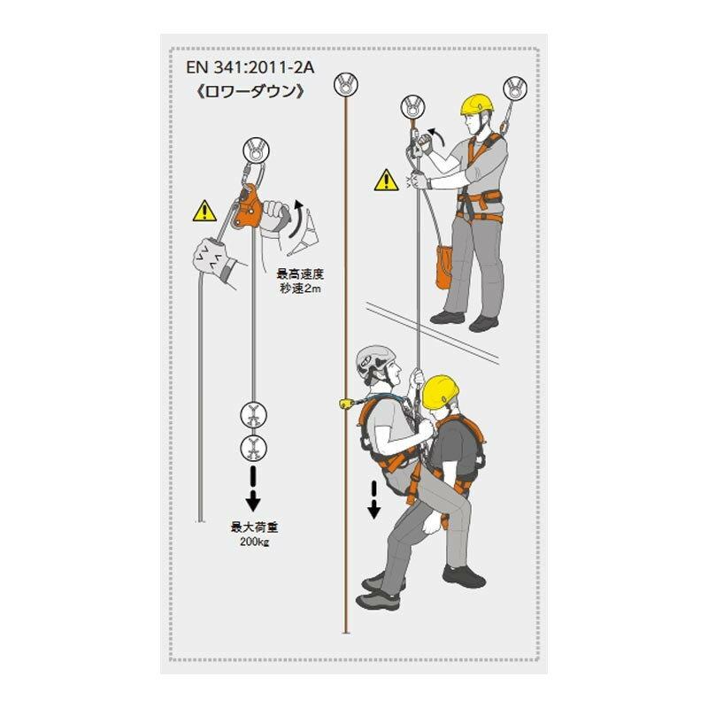 クライミングテクノロジー(climbing technology)(イタリア) ディッセンダー(ディセンダー) 「スパロー 200R」 SPARROW 200R   | セルフブレーキ 下降 レスキュー