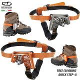 クライミングテクノロジー(climbingtechnology)(イタリア)フットアッセンダー「クイックステップ-A」QUICKSTEP-A【2D654D】【2D654S】|ツリークライミングロープ登高レスキュー下降