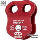 クライミングテクノロジー(climbingtechnology)(イタリア)ツリークライミング用プーリー「オービターA」ORBITERA【2P665】|ツリークライミングロープ登高レスキュー下降