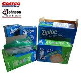 【送料無料】コストコ Costco ジップロック Ziploc サンドウィッチ4×125 500枚セット