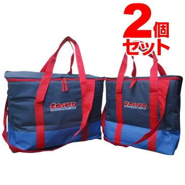 【送料無料】コストコ Costco コストコ(costco) オリジナル ショッピングクーラーバッグ大・小×2個セット