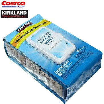 【送料無料】コストコ Costco KIRKLAND(カークランド) ハウスホールド ワイプ ウエットティッシュ (フレッシュエアーの香り) 1パック