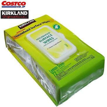【送料無料】コストコ Costco KIRKLAND(カークランド) ハウスホールド ワイプ ウエットティッシュ (レモン の香り) 1パック