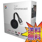 【送料無料】グーグル クロームキャスト2 google chromecast2 AbemaTV(アベマTV) Youtube【ITM/586810】